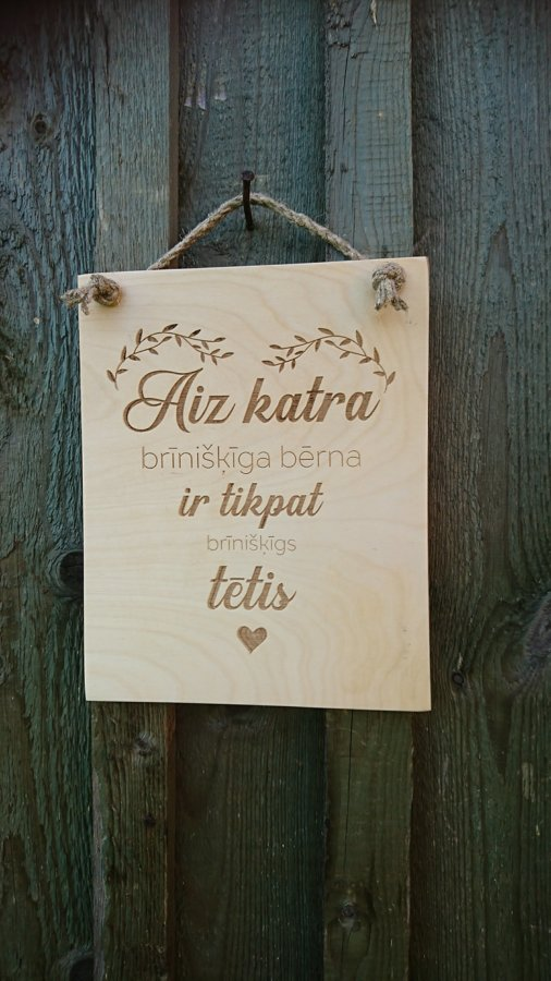 Koka dekors - Aiz katra bērna /ZSKD/